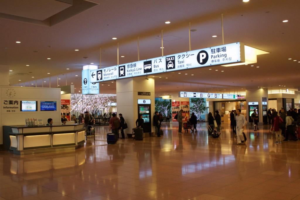 この日は羽田から。国際線到着ターミナルからいざ!