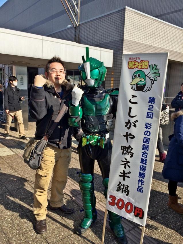 ニッポン全国鍋グランプリ2015でぼくと握手!