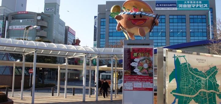 駅を出るとポスターと「にこむっち」が。