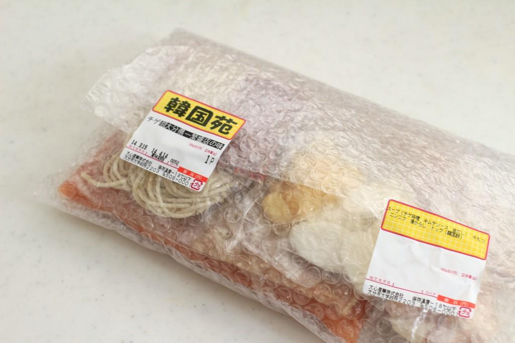 韓国苑さんのチゲもつ鍋セット