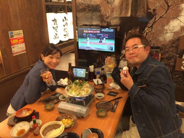 日本シリーズを観ながらの鍋。来年はオレンジで!