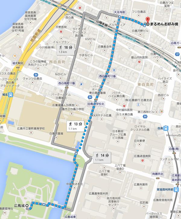 Googleマップによれば徒歩13分。