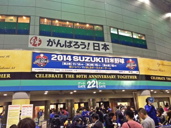 スーパースターたちの競演!2014 SUZUKI 日米野球シリーズ。