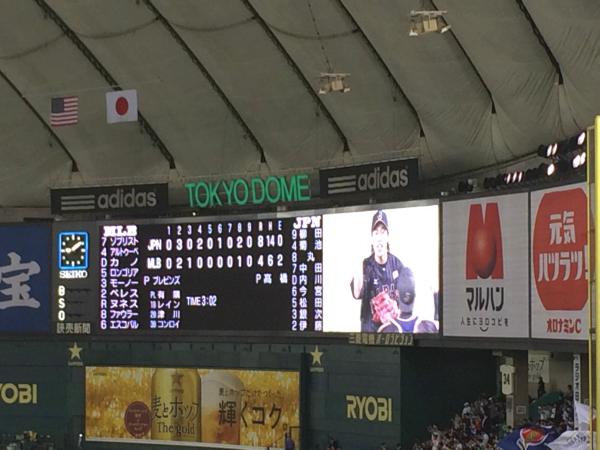 侍ジャパンが8-4で完勝!