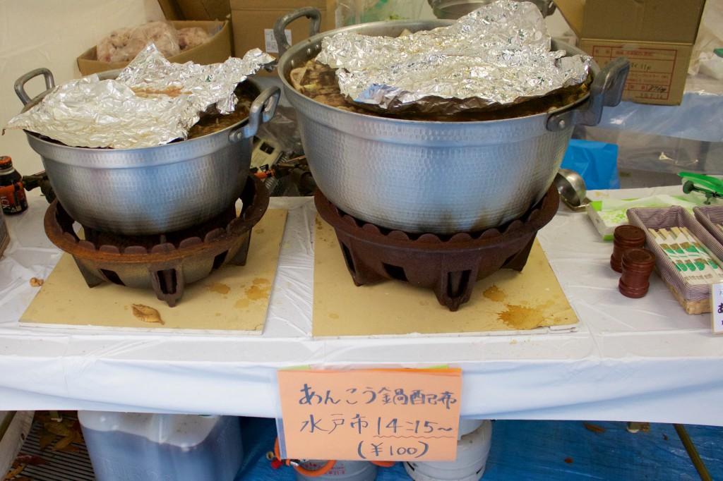 早速あんこう鍋を狙うも、前回分は完売で次の配布開始待ち。