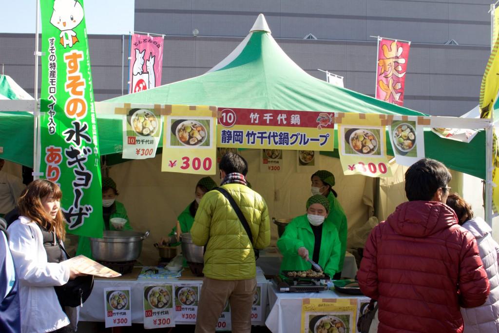 竹千代鍋のブース
