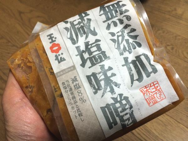 玉松の仙台味噌。