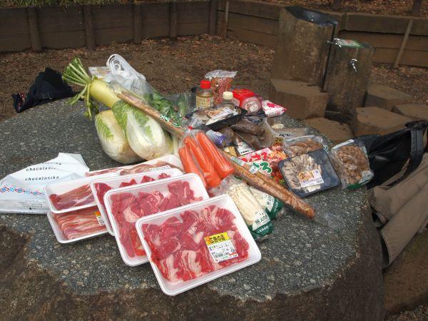 この材料を使って山形風&宮城風芋煮鍋をつくります。