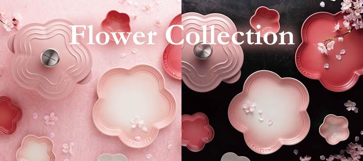 flower_top