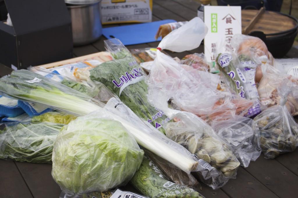 山菜鍋を作る予定なので、野菜類はたくさん
