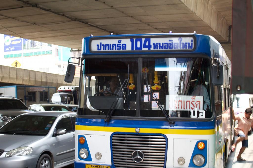 目的地に到着。思ったよりバスは楽だった