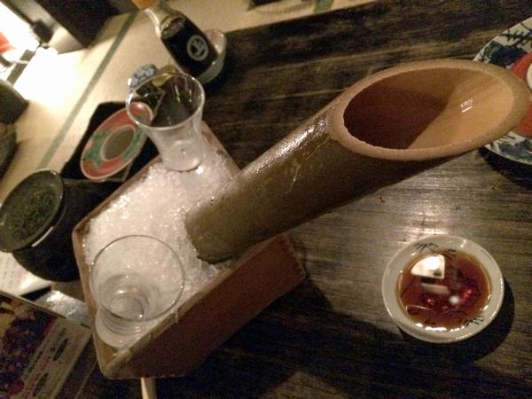 乾杯は氷竹酒。 秋田の地酒「天の戸」で。