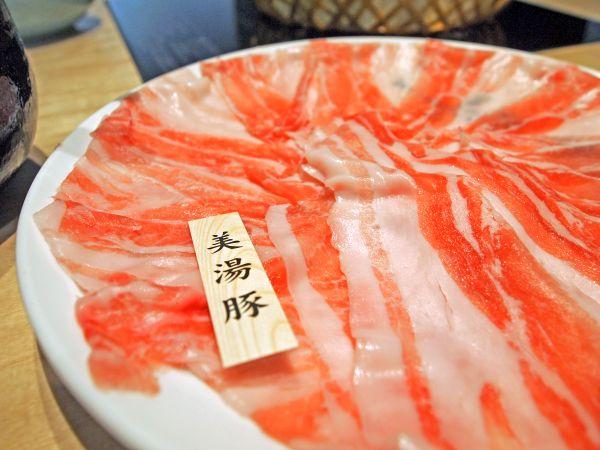 美湯豚。鹿児島県桜島ブランドの豚。