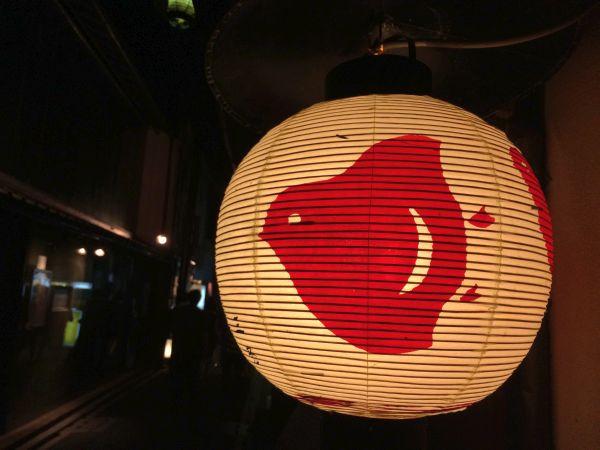 先斗町通りに飾られていた提灯。 夏の雰囲気をより強く醸し出します。