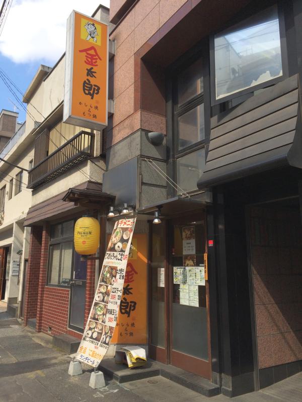 四ツ谷三栄通り沿いにあるお店。静かな場所にあります。