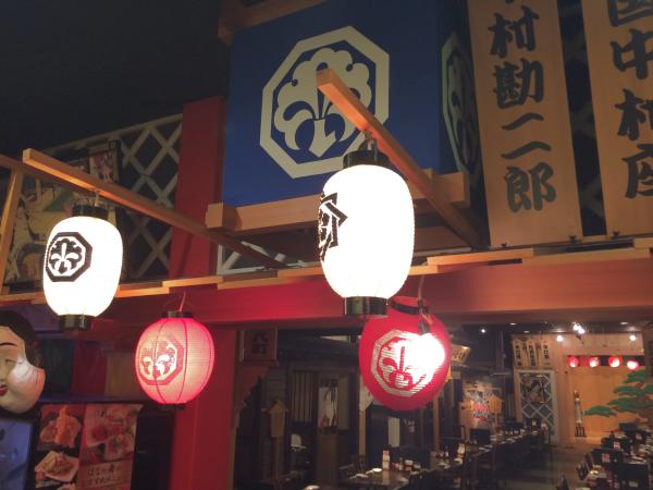 店内の雰囲気は「和」。