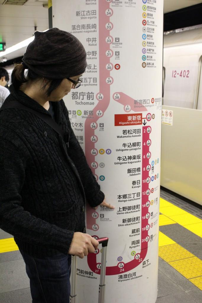東新宿からは7駅14分。