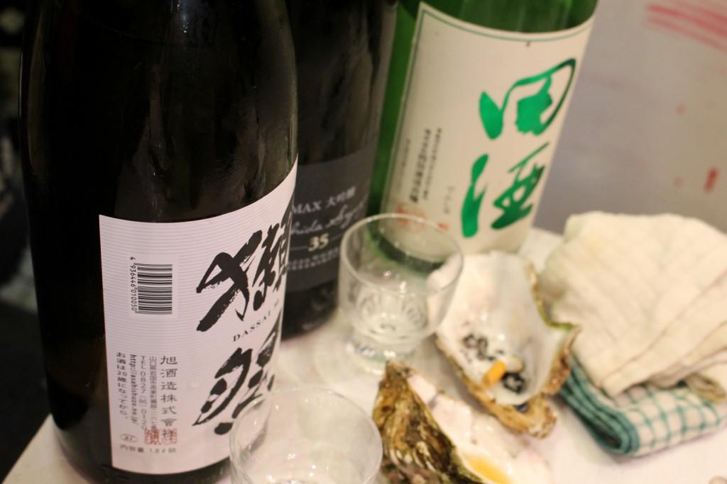 秘蔵の日本酒(らしい)