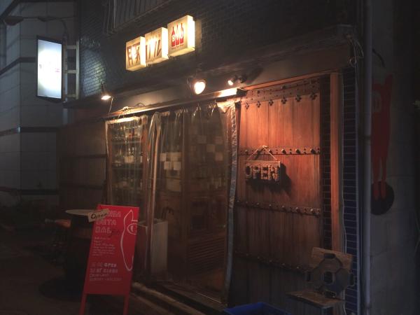 大通りから路地に入ったところに佇む隠れ家的店構え。