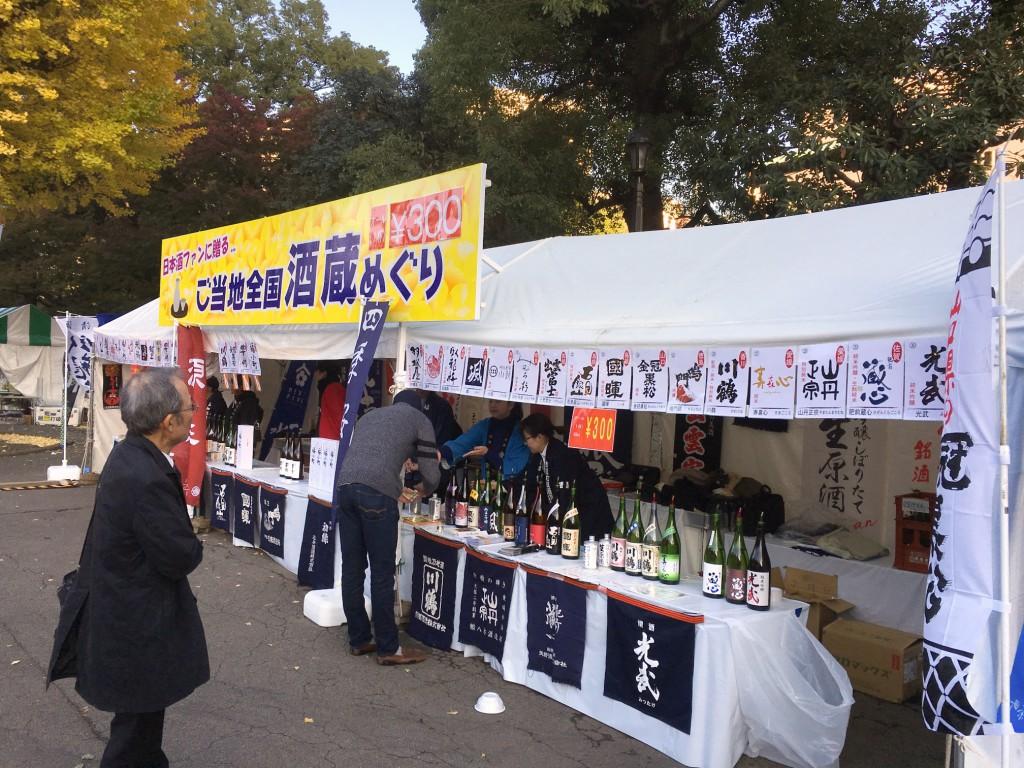 日本酒飲み比べのコーナーもあった