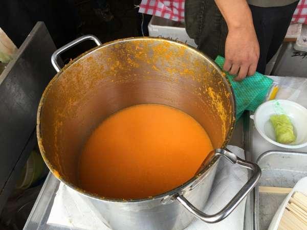こちらがベースの「みかんスープ」。