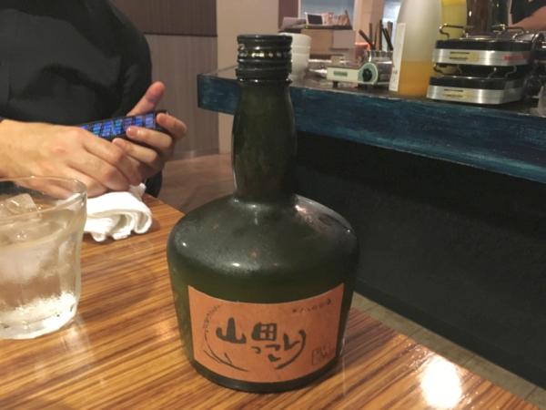 山田っこりのボトル。