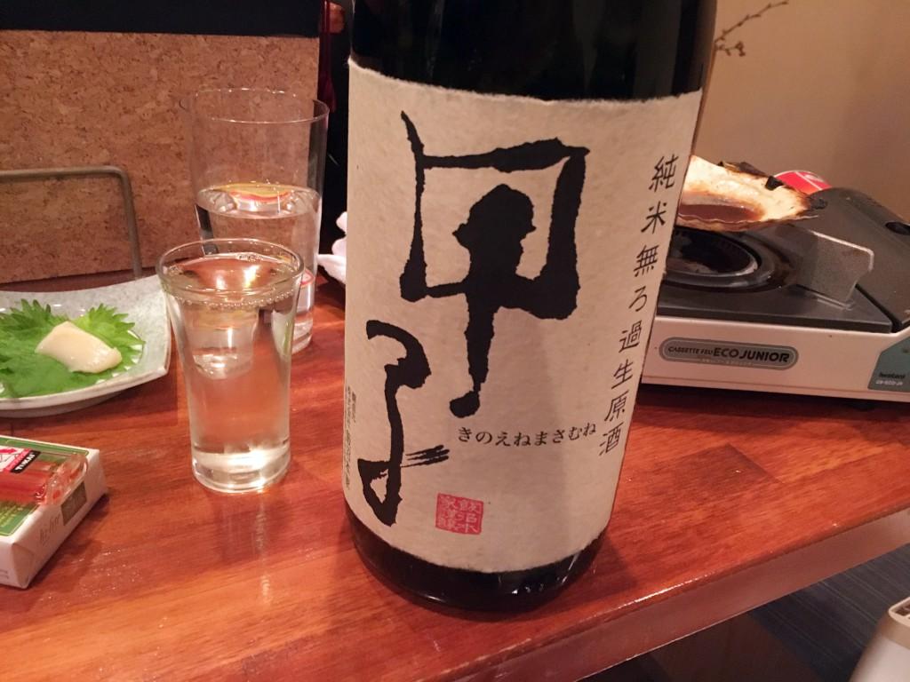 田川さん:はい。次このお酒ね。