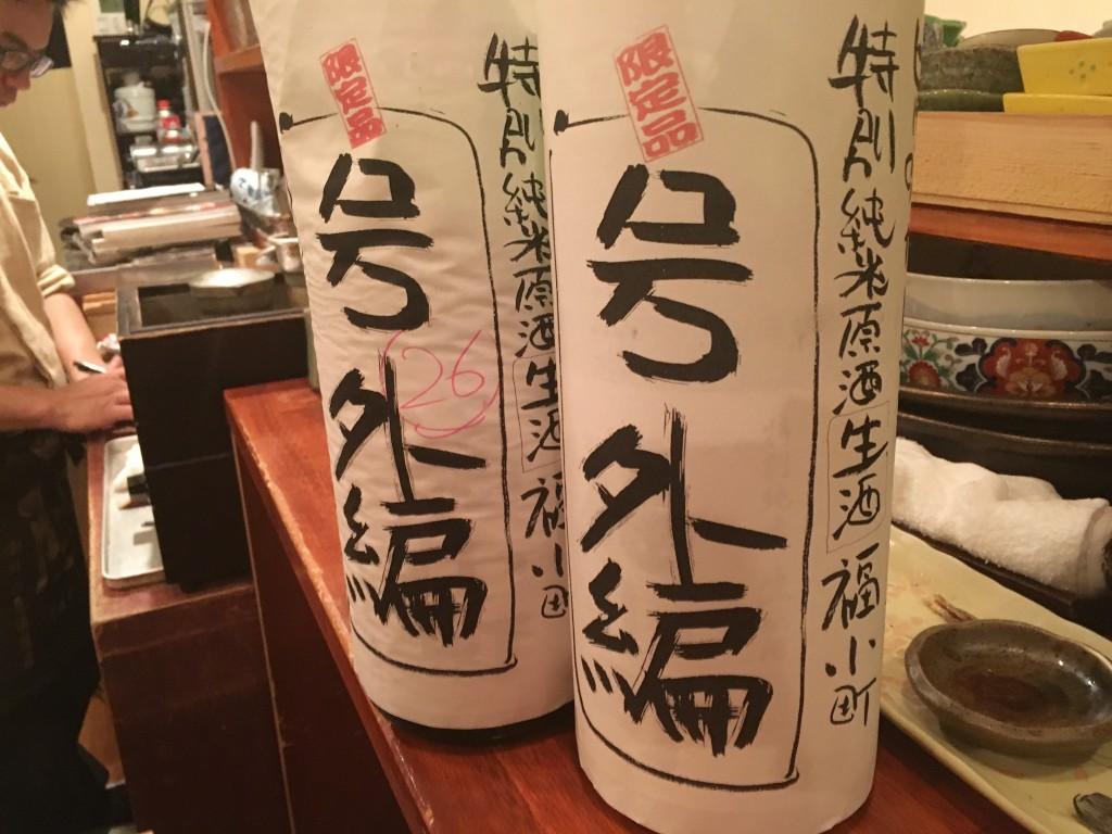 田川さん:左が平成26年、右が27年ね。飲み比べてみて。全然違うから。