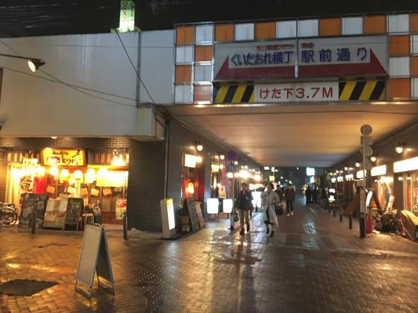 JR蒲田駅西口の呑み屋街。 風情がある場所です。