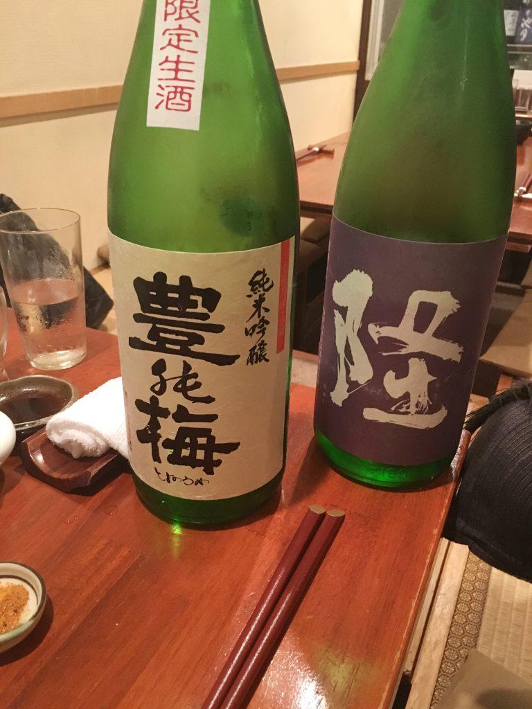 この日飲んだ日本酒その2とその3