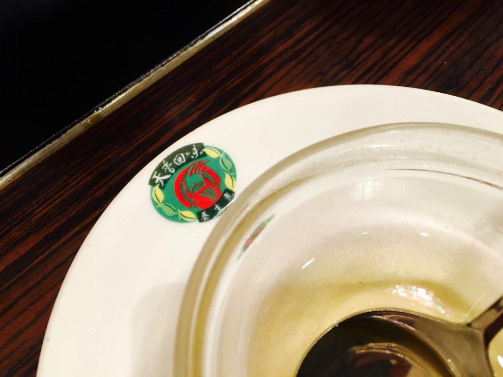 デザートのお皿にはお店のロゴ。「天味回香 養生煮」と書いてありますね