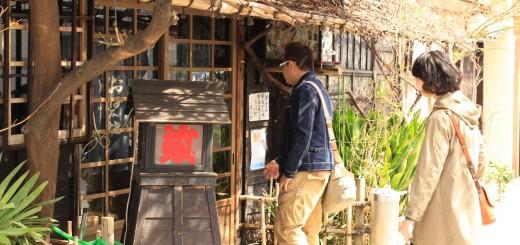田原町のお好み焼きの老舗「染太郎」さん