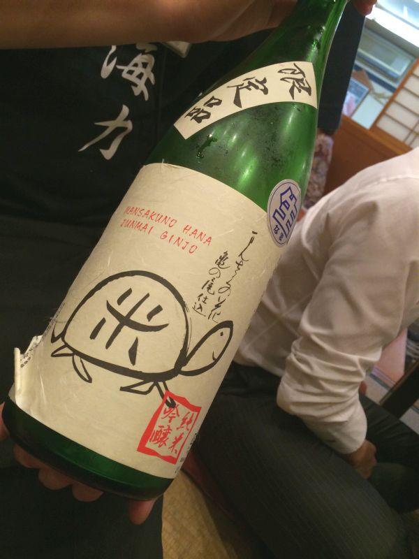 後半は日本酒でしっぽりと。暑いので冷で。