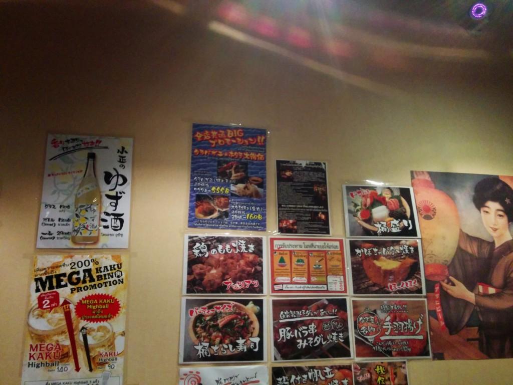 通されたスペースの壁には日本語メニューがたくさん