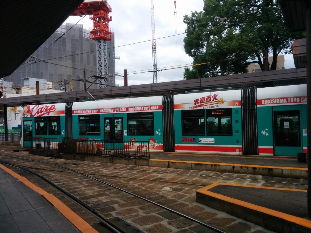 カープ路面電車