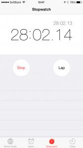 加熱開始から28分待ってみた
