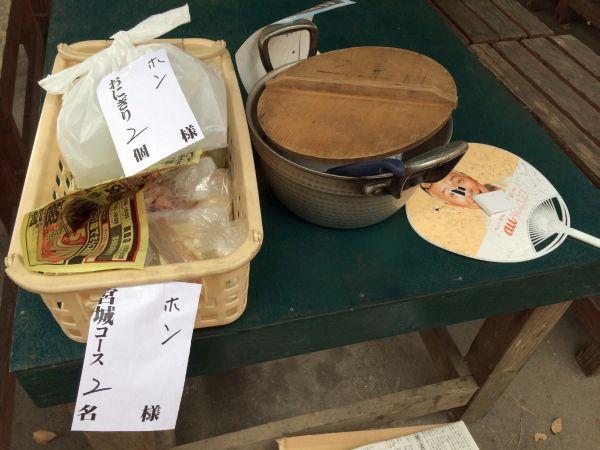 芋煮のセットが用意されている。うちわは火起こし用です。