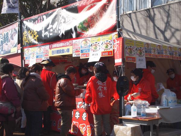さぁ、いよいよ!こちらは岐阜県白川郷鍋食い隊さんのブース。