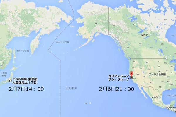 本門寺とサンフランシスコ・サンブルーノの時差は7時間、距離にして8,280km離れています!