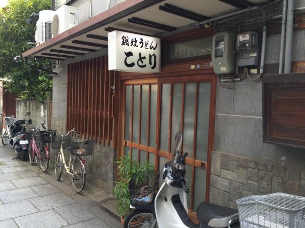 大街道商店街を南に下って路地に入った、隠れ家的な店構え。