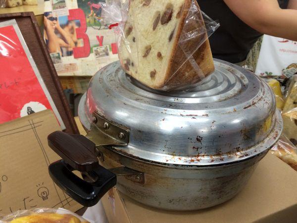 無水鍋と鍋パン。