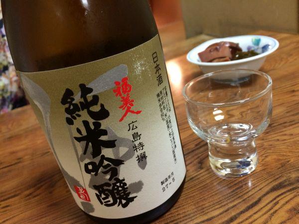 こちらのオススメ。 広島の純米吟醸「福美人」。