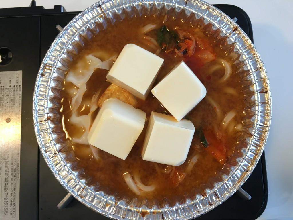 5分でこんな感じ。冷凍食品が鍋にかわる瞬間