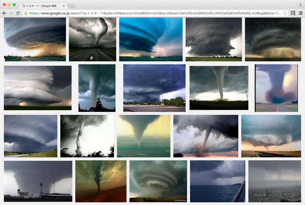 「トルネード」でのGoogle画像検索結果