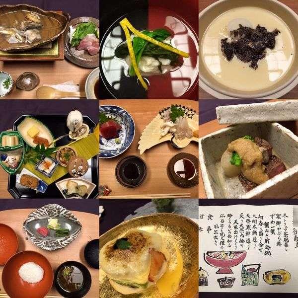 かわせみ流日本料理の献立。