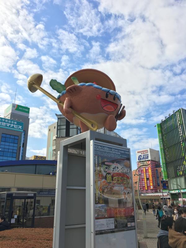 和光市の駅前。