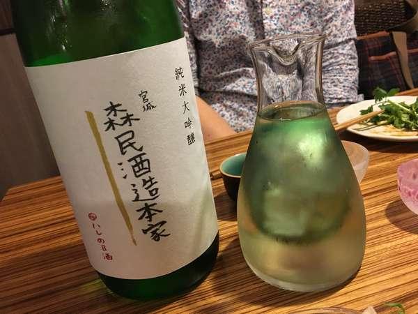 宮城県、森民酒造本家の純米吟醸。