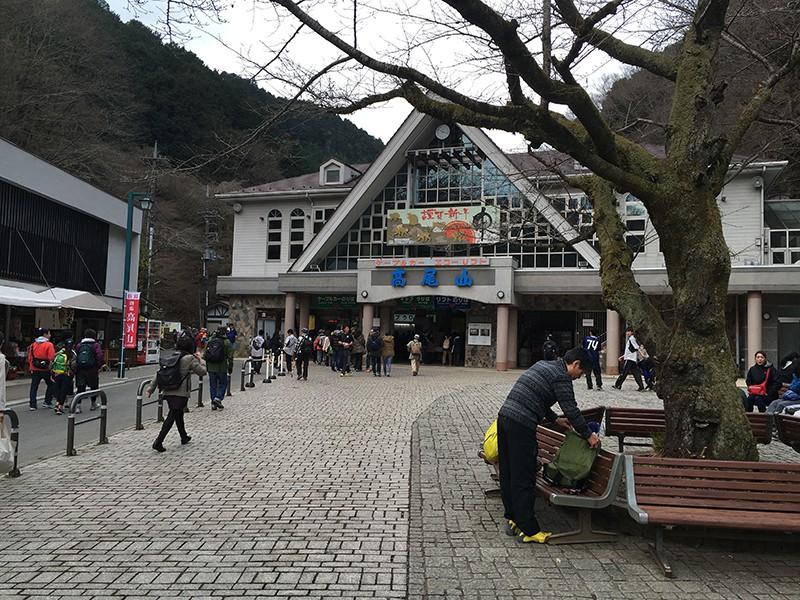 高尾山はまずここから。