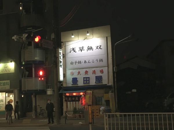 平井駅から徒歩数分。 この看板が目に入るとワクワクします。