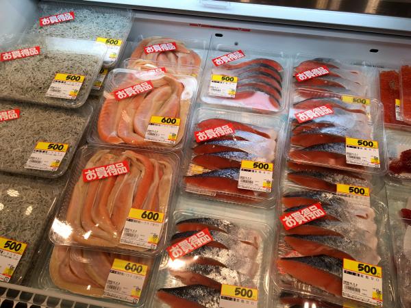 魚の切り身。お買い得品ばかり。